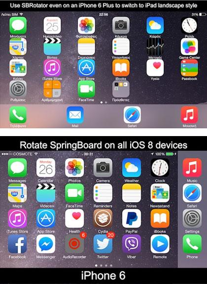 iOS 8 SBRotator