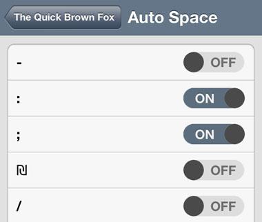 El Quick Brown Fox modifica Cydia iOS 2