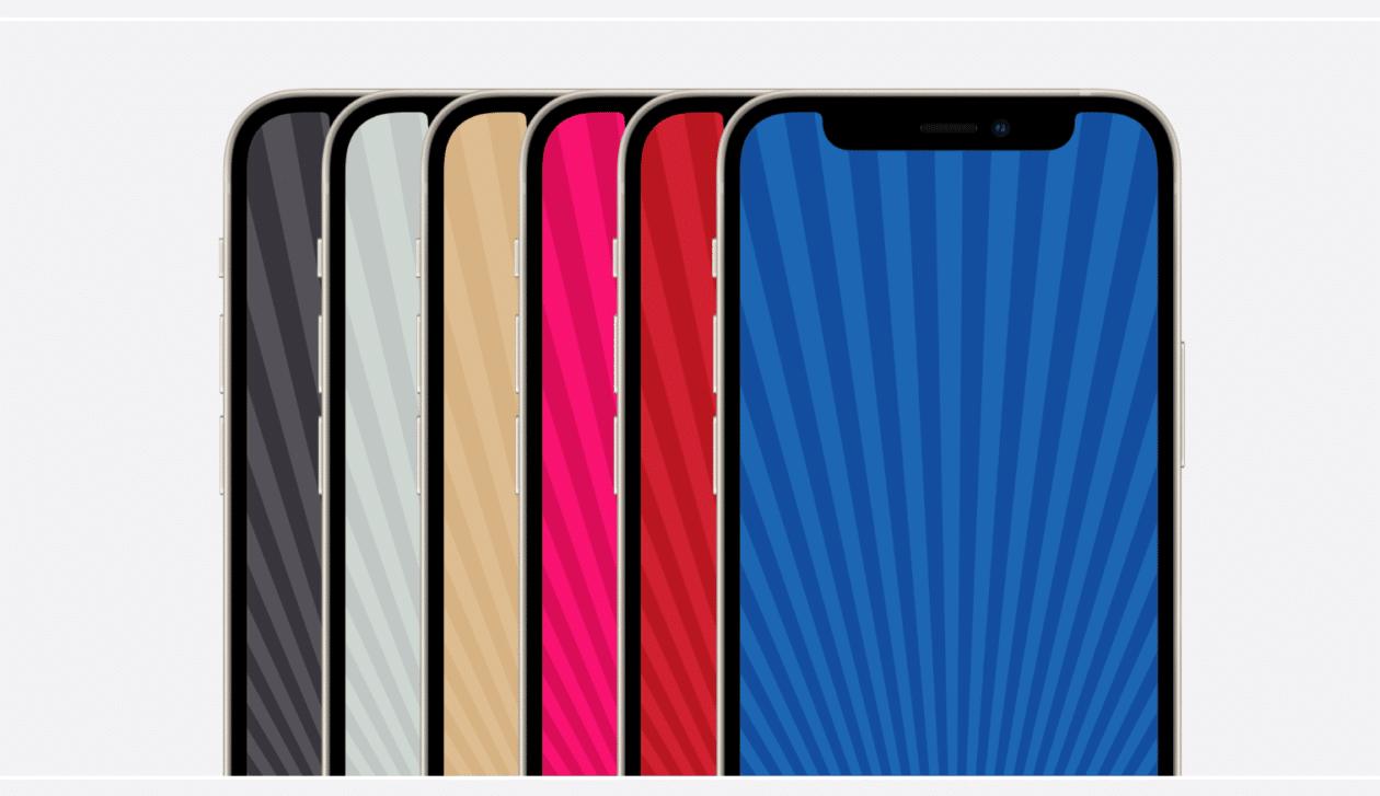 2015 Colección de fondos de pantalla de iPod nano